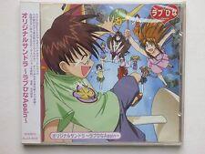 "New ""Love Hina"" Again Anime Original Soundtrack CD Album OST 33-Tracks OBI"