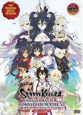 DVD Senran Kagura Shinovi Master Complete Uncut Anime English Dubbed 12 Episodes