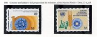 19321) UNITED NATIONS (Vienna) 1981 MNH** Volunteers
