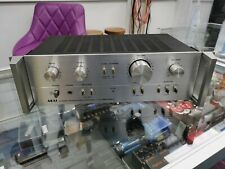 AKAI AM2250 VINTAGE STEREO INTEGRATED AMPLIFIER
