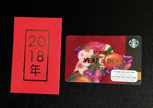 """🇨🇦STARBUCKS CANADA 2018 YEAR OF THE DOG (#6148) """" I """" MARKER GIFT CARD. -- NEW"""