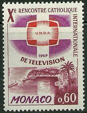 MONACO MINT NEVER HINGED NH # 644