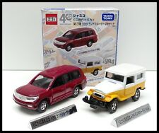 TOMICA 40th JUSCO BOX SET 2 TOYOTA LAND CRUISER 1/65 1/60 TOMY DIECAST CAR