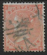 SG80.  4d.Pale Red. Fine Used With Clean Back. Cat.£110. Ref:0/132
