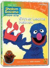 Shalom Sesame: Grover Learns Hebrew (2011, DVD NEW) CLR/ENG