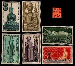 LAOS : Poste Aérienne n°7 à 12, Neufs * = Cote 39 € / Lot Timbres ETRANGER