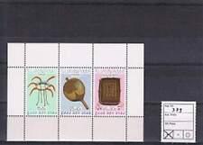 Suriname rep. postfris 1983 MNH 379 blok - Kind