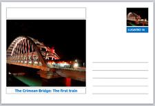 """Landmarks - souvenir postcard (glossy 6""""x4""""card) - The Crimean Bridge, 1st train"""