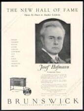 1923 Josef Hofmann photo Brunswick Tudor phonograph vintage print ad