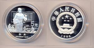 China  5 Yuan 1988  Bi Sheng  Silber    siehe Bilder
