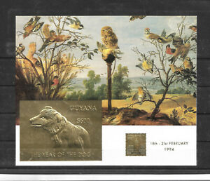 Guyana 1994, año del perro, lechuza, pájaros, pintura Dog Owl Bird ORO.  MNH.