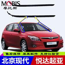 Side Wind Shield Molding For 2008-2011 Hyundai Elantra i30