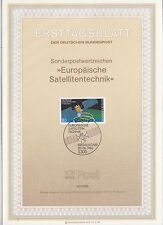 TIMBRE FDC ALLEMAGNE  BONN OBL ERSTTAGSBLATT SATELLITE FRANCO ALLEMAND 1986