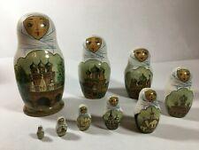 "Russian Matryoshka Nesting Doll 9 Piece 7"" Religious Jesus Christ"