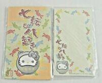 Sanrio Hello Kitty Daruma Sealed Stationery set mini stationery sheets envelopes
