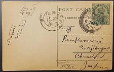 India KGV 9 Pies Stationery Postcard Beawar CDS 1937 to Jaipur City