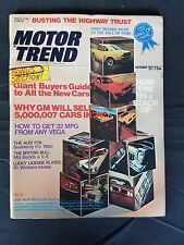 Motor Trend Oct 1973 - Mercedes-Benz 220 - Audi Fox - MG V-8 - 1974 Buyers Guide