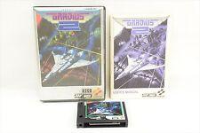 MSX GRADIUS II 2 NEMESIS 2 Item Ref/14113 Import Japan Video Game msx