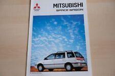 208355) Mitsubishi Space Wagon Prospekt 09/1995