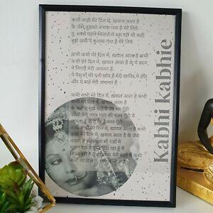 KABHI KABHIE - A4 bollywood film poster wall art vintage home decor UNFRAMED