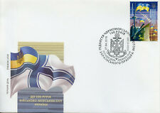 Ukraine 2018 FDC Ukrainian Flag on Ships 1v Cover Flags Boats Nautical Stamps