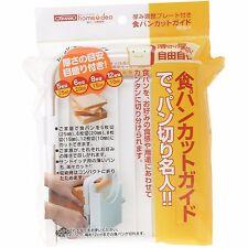SKATER Bread Slicer Multi-Functional Size Adjustable f/s Import Japan