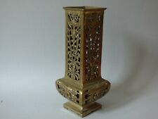 More details for old antique victorian oriental asian chinese japanese brass filigree flower vase