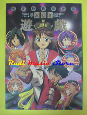 FUMETTO comics manga giapponese WATASE YUU part 2 ANIMATION WORLD 1996(M1)