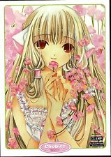 Chobits:Complete Series. Classic Anime. New In Shrink!