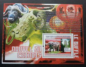 [SJ] Guinea Year Of The Ox 2009 Lunar Zodiac Chinese Lantern Tower 中国牛年 (ms) MNH