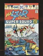 All-Star Comics # 58 - 1st Power Girl Fine Cond.