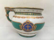 ANTIQUE RUSSIAN IMPERIAL PORCELAIN CUP DERZHAVA SERVICE