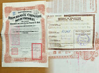 CHINA GOVERNMENT 1920 LUNG TSING U HAI 8% BOND + CERT OF DECLARATION UNCANCELLED