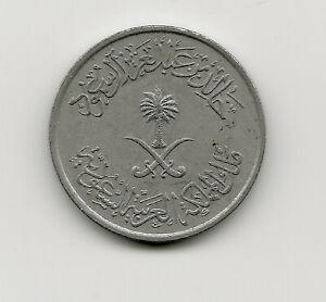 World Coins - Saudi Arabia 50 Halala 1400 (1980) Coin KM# 56 ; Lot-S2