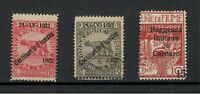 FIUME- 3 RAREST AND MOST VALUABLE STAMPS -with CERTIFICATES Martinas VPEV.de