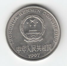 China. People's Republic of,  1997  1 Jiao- KM#335-Gate of Heavenly Peace-R.529
