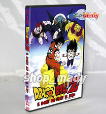 Dragon Ball Z The Strongest Guy in the World Dvd en ESPAÑOL LATINO Region 4 NTSC