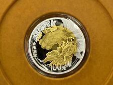 2020 China Bimetal Coin - Chinese Auspicious Culture - Jin Yu Man Tang
