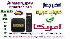 3 Years Best Arabic Tv box Android 10ا�ضل جهاز قنوات عربية �ى امريكا 3 سنوات