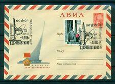 Space - Russia Ussr 1965 -  Cover  Cosmonauts Day - Mi.3038
