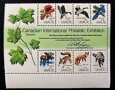 US Stamps, Scott #1757 13c 1978 CAPEX Wildlife souvenir sheet Corner block.