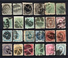 Japan selection of 24 Koban stamps all with Bota cancels