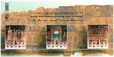 ISRAEL 1996 STAMP SHEET 'THE DURA-EUROPOS SYNAGOGUE IN SYRIA' JERUSALEM3000 MNH