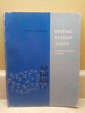 Writing Russian Script: A Self Instructional Program [Paperback] Irving Jackson