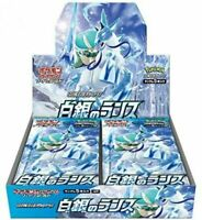 Pokemon Silver Lance Booster Box S6H Sealed (US, Ships Today)