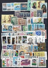 ARGENTINA 1980's COLLECTION OF 175 MINT IN COMPLETE SETS ALL NEVER HINGED