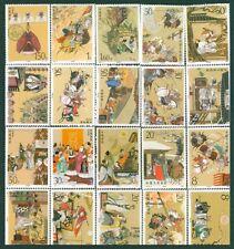 CHINA 1988 - 1998 Romance Three Kingdoms full set stamps 三国演义