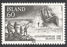 Iceland 1978 Lifeboat/Nautical/Rescue/Ship/Boats/Transport/Emergency 1v (n24438)