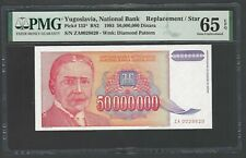Yugoslavia 50000000 Dinara 1991 P133* Replacement Uncirculated Grade 65