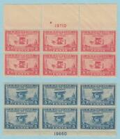 UNITED STATES 649-650 PLATE BLOCKS MINT NEVER HINGED OG ** EXTRA FINE !